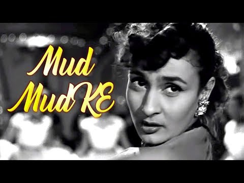 Mud Mud Ke Na Dekh - Raj Kapoor - Nadira - Shree 420 - Bollywood Evergreen Songs - Asha Bhosle