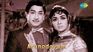 Arunodayam | Engal Veettu song