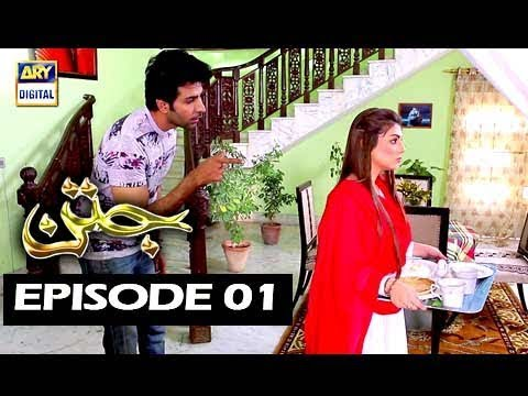 Jatan - Episode 01 - 6th November 2017 - ARY Digital Drama