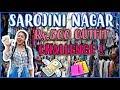 Full Outfit Under ₹500 Challenge: Sarojini Nagar | ThatQuirkyMiss