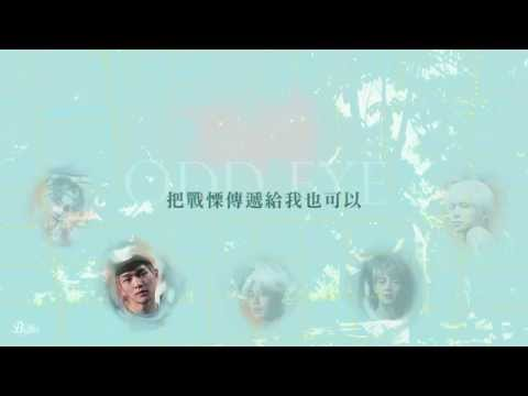 [認聲中字]SHINee(샤이니) - Odd Eye