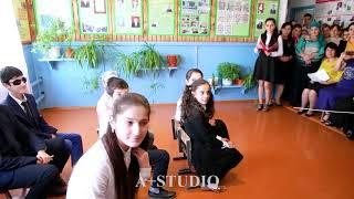 Первый день учителя в школе.
