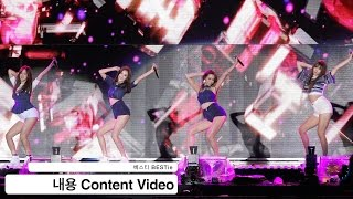 베스티 BESTie[4K 직캠]내용 Content Video@20161002 Rock Music