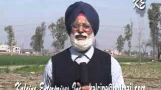 Progressive Farming in Punjab Part 3