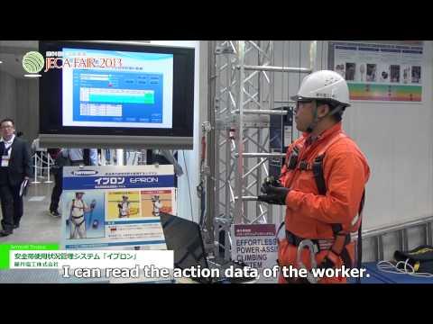 Safe harness administration system