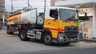 トレーラー 26KLタンクローリー 共栄ロジックサービス