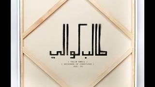 Talib Kweli _ Prisoner of conscious _ Ready Set Go (feat. Melanie Fiona)