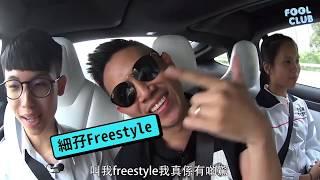 Publication Date: 2017-09-19   Video Title: 【Freestyle挑機】Pixel決戰MC Jin(下集)