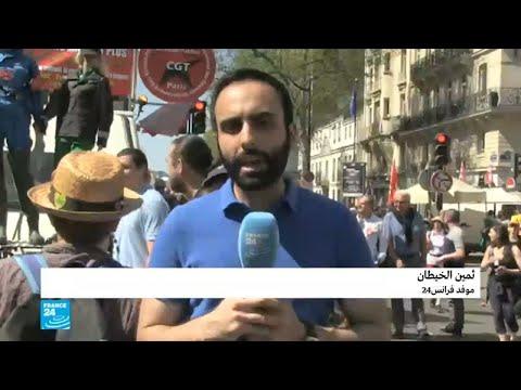 مظاهرات في فرنسا تمهيدا للمظاهرة الكبرى في أول أيار/مايو  - نشر قبل 2 ساعة