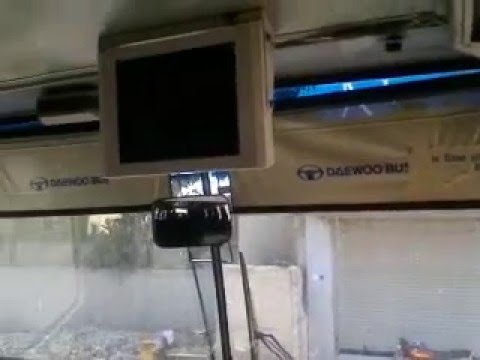 Daewoo Bus Inside 2016 - YouTube