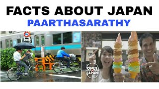 Facts about Japan  PART 1| TAMIL | PAARTHASARATHY| PS