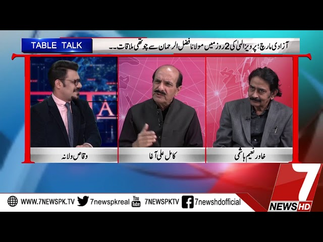 Table Talk 07 November 2019  |7News Official|