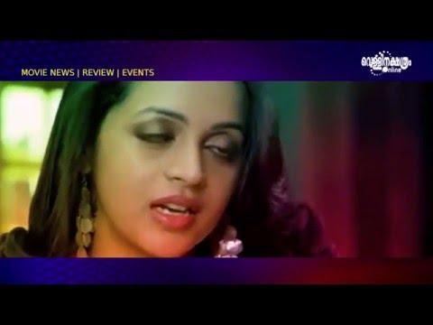 Vijay Menon's Vilakkumaram starring Bhavana