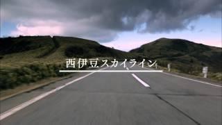 TOYOTA 86 テレビ番組『 峠[TOUGE] 』 volume 033