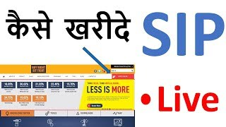 How to Buy Mutual Funds Direct Online |  buy mutual funds online | Buy SIP Step by Step in Hindi