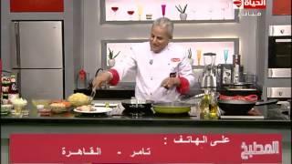 برنامج المطبخ – طريقة عمل مكرونة بالدجاج والصوص الأحمر – الشيف يسري خميس – Al-matbkh