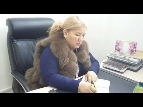 Трудовой Кодекс Республики Казахстан.