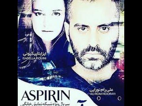 Aspirin Part 8 HD