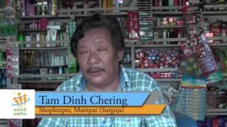 Participatory video: Shimla of Chhattisgarh