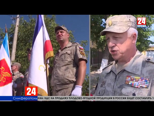 5 лет Народному ополчению Крыма