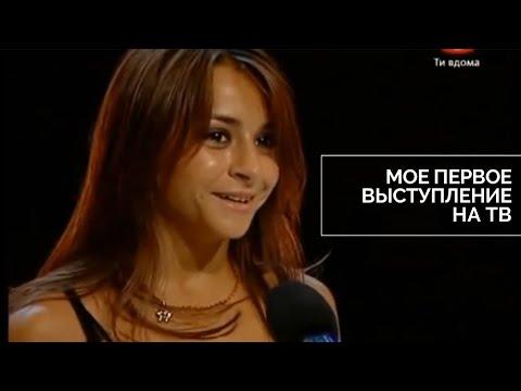 Танцуют все 2 - кастинг / Илона Гвоздева / SYTYCD Ukraine 2  Мое первое выступление