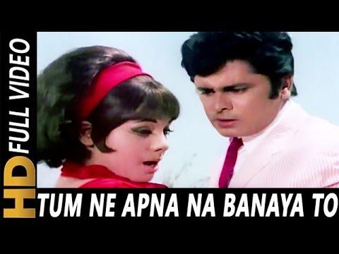 Tum Ne Apna Na Banaya To | Asha Bhosle | Upaasna 1971Songs | Mumtaz, Sanjay Khan