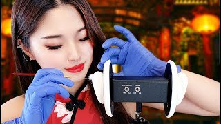 [ASMR] Chinese Ear Cleaning ~ Sichuan Style