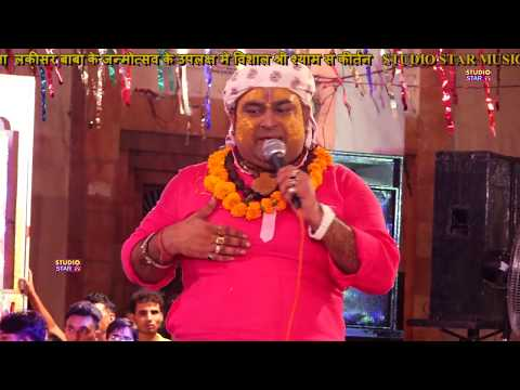 नोकर रख लो लख दातार | Nokar Rakh Lo Lakh Datar | Vimal Dixit Pagal | Popular Krishna Bhajan