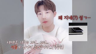 왜 지네(?)성ㄱ… [인피니트/김성규]