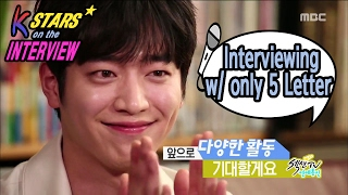 [CONTACT INTERVIEW★]  Interviewing With Only 5 Letters 20170212