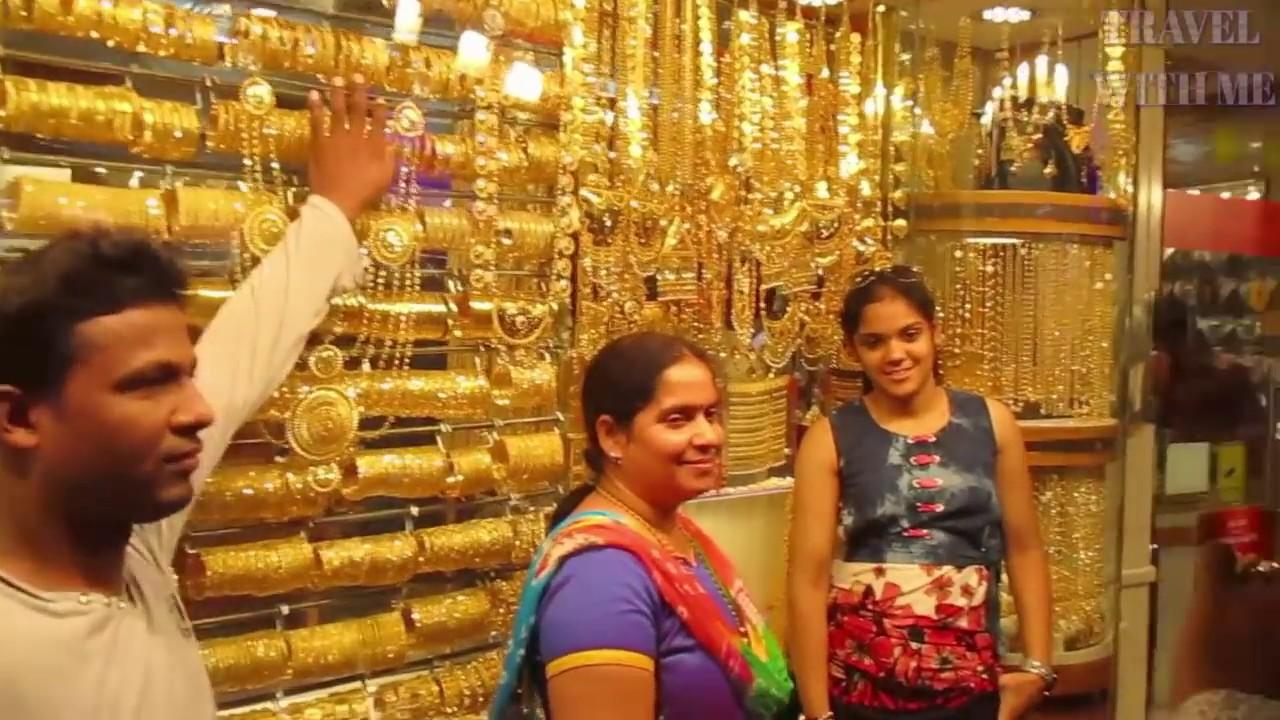 Dubai City Gold Souk Youtube