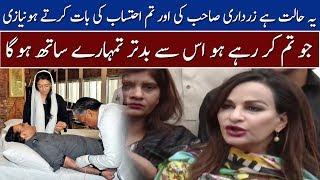 Sheeri Rehman Media Talk Today   30 August 2019   Neo News
