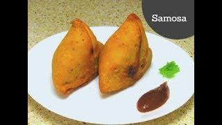 Samosa | Crispy & Spicy Samosa | Street style Samosa | Perfect Homemade Samosa