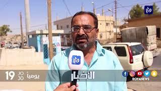 مطالبات بتحسين الواقع التنموي في لواء بصيرا في الطفيلة - (24-9-2017)