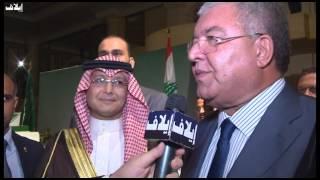 سياسيو لبنان يهنّئون المملكة العربيّة السعوديّة بعيدها الوطني الـ ٨٦ عبر إيلاف