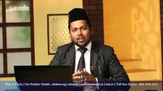 Urdu Rahe Huda 16th Apr 2016 Ask Questions about Islam Ahmadiyya