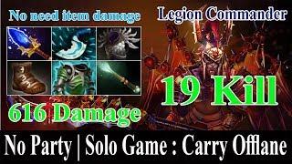 Legion Commander Freaking Made +616 Duel Damage 19 Kill - Dota 2 | Dota2sroksre | Dota2 Pro