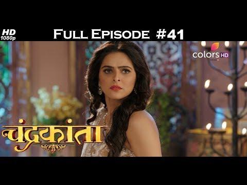 Chandrakanta - 12th November 2017 - चंद्रकांता - Full Episode