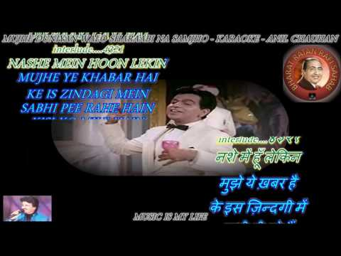 Mujhe Duniya Walo Sharabi Na - Karaoke With Scrolling Lyrics Eng. & हिंदी