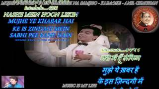 Mujhe Duniya Walo Sharabi Na - Karaoke With Scrolling Lyrics Eng. & हिंदी