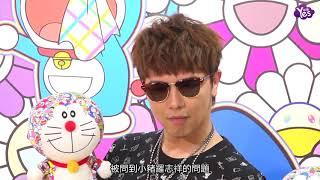 (2018-05-24 報導) Yes娛樂、掌握藝人第一手新聞報導、↖現在就訂閱Youtu...
