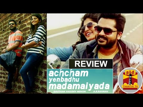 Acham Enbadhu Madamaiyada Movie Review by Thanthi TV | Silambarasan | Manjima Mohan