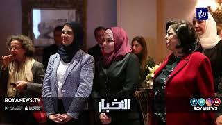 قعوار: تقدم ملموس في التشريعات المعززة لدور المرأة في المجتمع (8-3-2019)