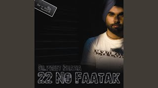 Rabba Es Dil Nu Dilpreet Bhatia Free MP3 Song Download 320 Kbps