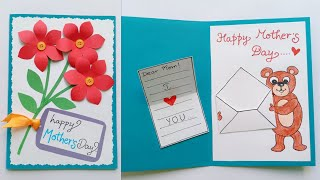 Mother's Day Card/Handmade Mother's Day Card Making/Gift Ideas for Mother/Mother's Day Crafts