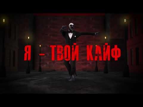 Настя Кудри - Molodaya (31 августа 2018)