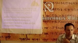 2- й урок, азбука, чтение + иврит Танаха бонус (фрагмент урока)
