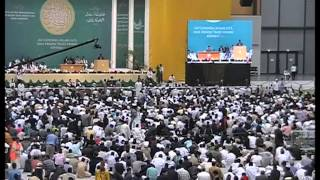 Urdu 2nd Nazm Poem -  Friday Session - Jalsa Salana Germany 2012