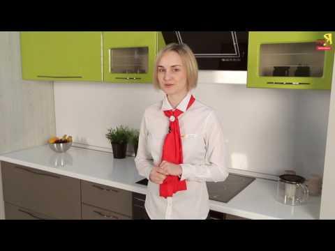 ТриЯ «Джулия» модульная мебель для кухни (вДОМбери)