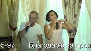 Музыканты Одессы,живая музыка на свадьбу,банкет,корпоратив,артисты на праздник   Одесса(, 2017-07-31T08:35:05.000Z)